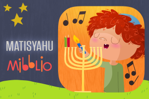 Matisyahu Hanukkah Jam Along App