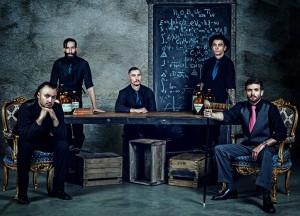 Chrysalis Band Pic - 2016